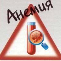 Аутоиммунная гемолитическая анемия: причины, симптомы