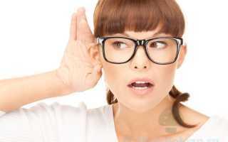 Как лечить дрожжевые грибки в ухе