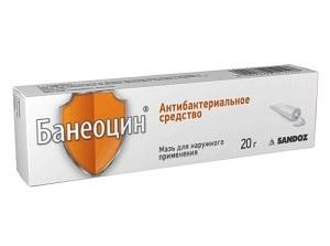 Синтомициновая мазь: от чего помогает, инструкция по применению