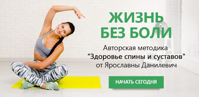 Упражнения для лица от морщин: гимнастика, в домашних условиях