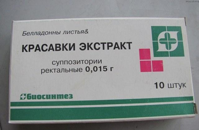 Экстракт Красавки: свечи, инструкция по применению, в гинекологии