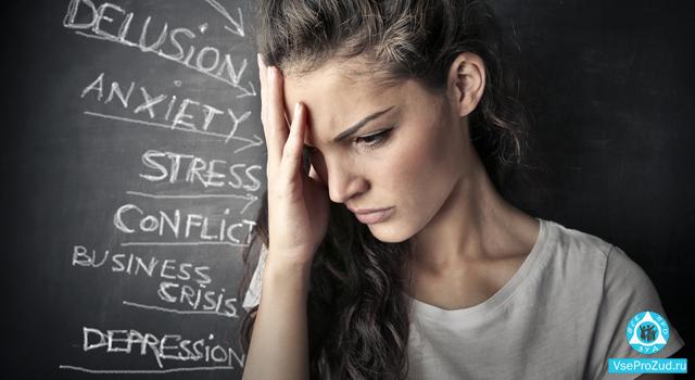 Нервная чесотка: признаки, от нервов, чем лечить