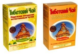 Тибетский чай: очищающий состав, для похудения