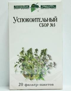 Успокоительный сбор трав в аптеке: 2 или 3, какой лучше