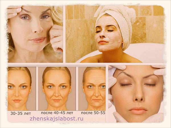 Как подтянуть кожу лица в домашних условиях: процедуры