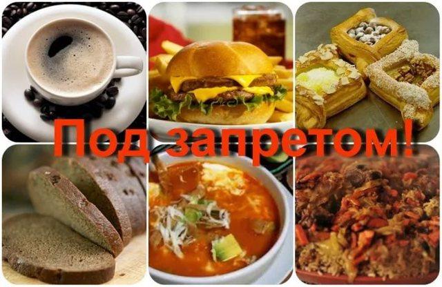 Язва желудка - лечение и диета: какие продукты можно есть