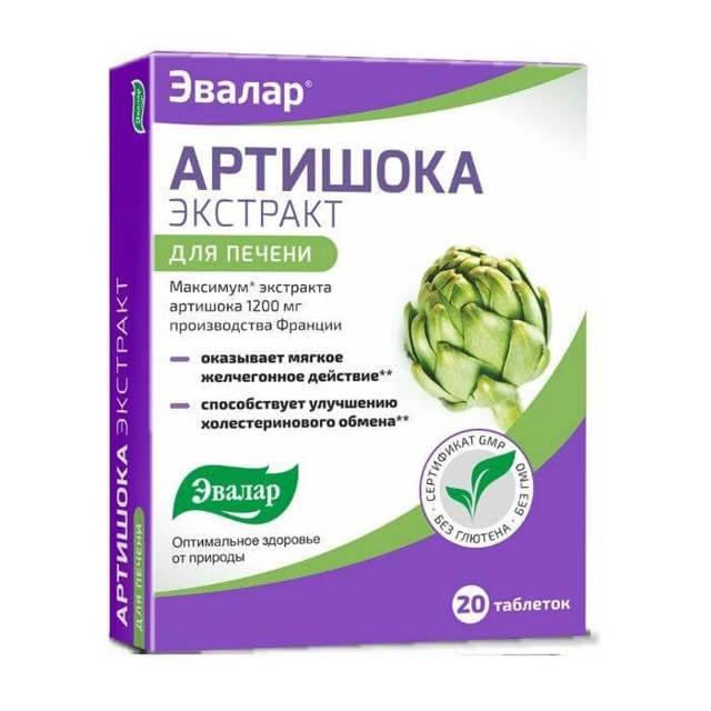 Экстракт листьев Артишока: инструкция по применению