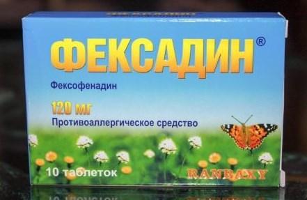 Противоаллергические препараты нового поколения: средства