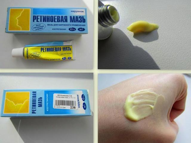 Ретиноевая мазь от морщин: инструкция, как использовать