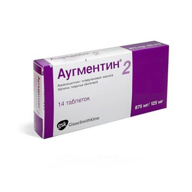 Фронтит: симптомы и лечение, у взрослых, в домашних условиях