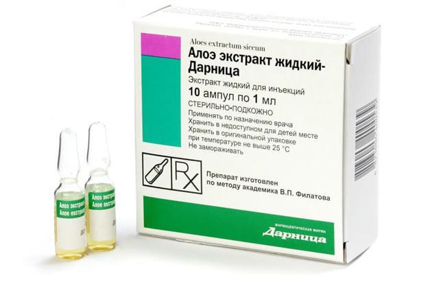 Экстракт Алоэ жидкий: в ампулах, применение, для инъекций