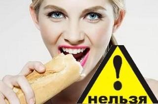 Что можно есть перед УЗИ брюшной полости: питание, подготовка