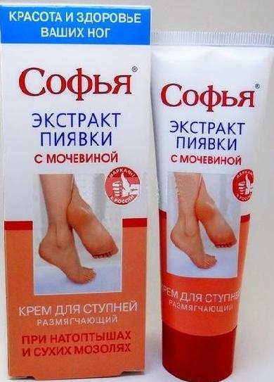 Мазь от сухих мозолей на ногах: пальцах, для лечения