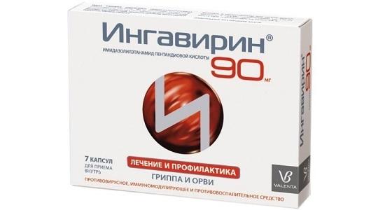 Противовирусные препараты широкого спектра действия: сильные