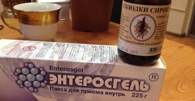 Экстракт Солодки: корня, сироп, инструкция по применению