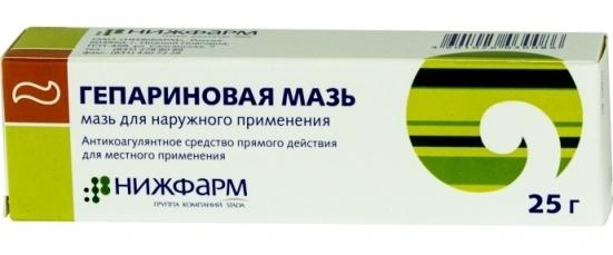 Лучшие мази от морщин: аптечные, для удаления
