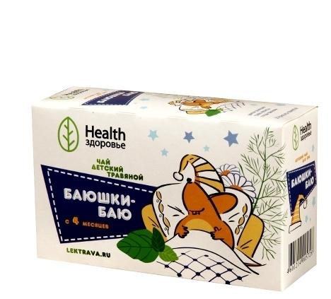Чай, успокаивающий нервную систему: на травах в аптеке