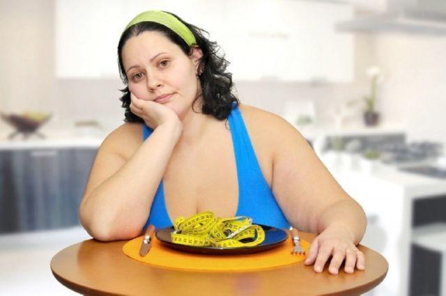 Ожирение 1 степени у женщин: лечение, сколько кг