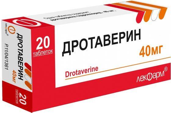 Острый гастрит: симптомы и лечение у взрослых, препараты