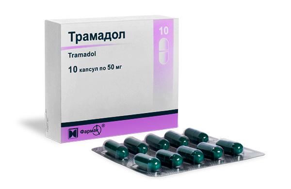 Ишиас: симптомы и лечение, медикаментозное, причины