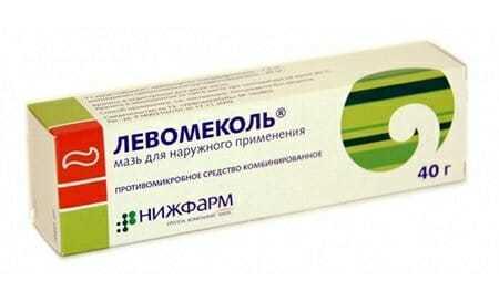 Сложный йод для лечения грибка ногтей