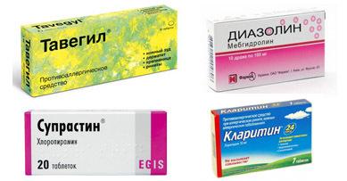 Многоформная экссудативная эритема: лечение, причины