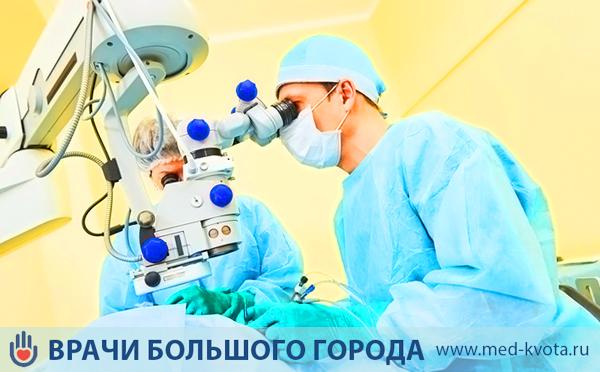 Меланома глаза: сетчатки и хориоидеи, симптомы, причины
