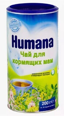 Чай для лактации: какой лучше, фиточай, грудного молока