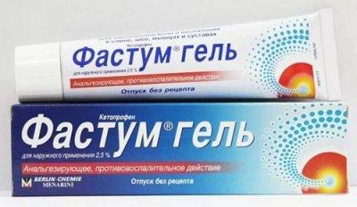 Мазь от боли в спине и пояснице: лучшая, обезболивающие